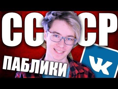 СССР ГОЛОВНОГО МОЗГА