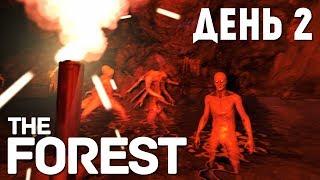 The Forest - Выживание - Строим Дом #2(Понравилось видео? Нажми - http://bit.ly/VAkWxL Группа Вконтакте - http://bit.ly/18eiw8O Мой Твиттер - http://bit.ly/1c7NMKQ Не забывайте..., 2014-06-01T06:00:02.000Z)