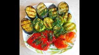 овощи на электрогриле GFGril  GF-070 / Как приготовить овощи сохранив полезные вещества
