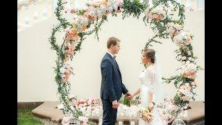Свадьба на веранде в центре Москвы
