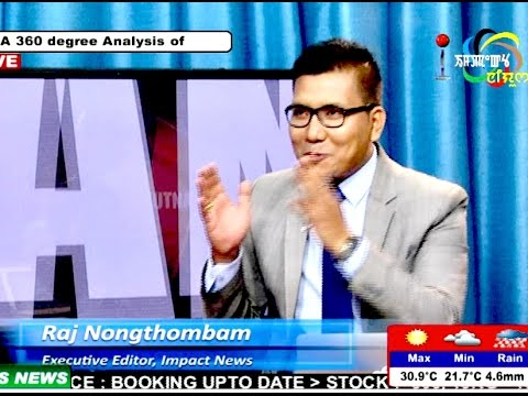 Film Criticism in Manipur Manung Hutna 20 June 2016