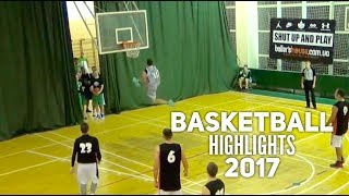 "Dmitry ""Smoove"" Krivenko | Basketball Highlights 2017"