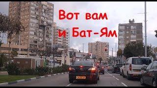 Показываю квартиры в Бат-Яме. Риелтор по всему Израилю:-)))