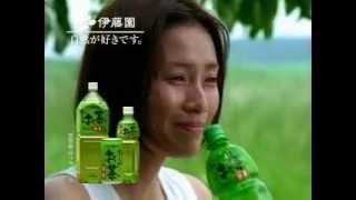 [CM] 中谷美紀 伊藤園 お~いお茶18 「夏影」篇 2001 TvCm2013.