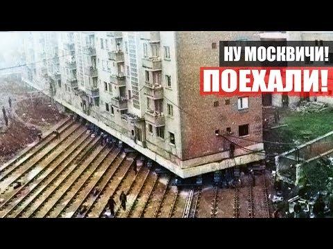 Поехавшие москвичи или как расширялась Тверская \ Жирный