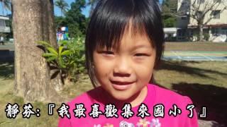 106年教育金像獎/談