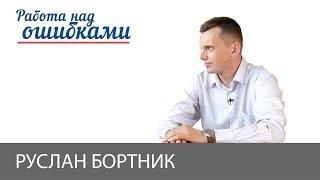 Украинская ось мировых проблем, - Д. Джангиров и Р. Бортник,