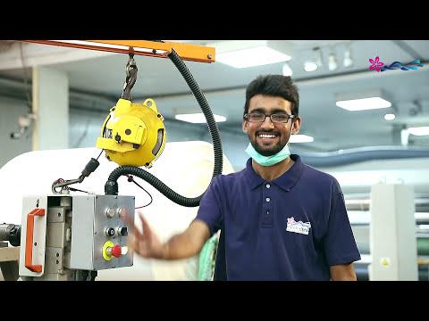 Company Profile - Hunbul Tex (Pvt ) Ltd  - YouTube