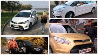видео 7 местные автомобили - обзор самых популярных моделей