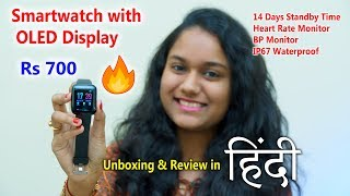 Best Smartwatch Under 1000 Rs Unboxing in Hindi 🔥🔥