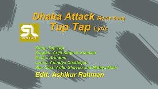 TUP TAP- Song Lyric - Bangla Song | Arijit Singh & Somlata | Songs Lyric