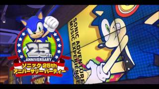 Sonic Adventure Music Experience - Windy And Ripply For Emerald Coast ~Modern Remix~