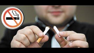 Легкий способ бросить курить навсегда