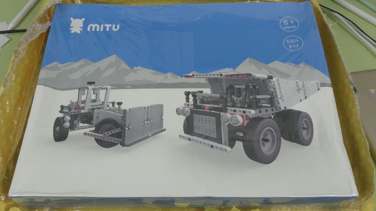 MiTU Puzzle Building Block Mine Truck | GearVita