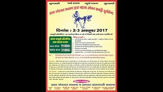 Mathana Kabaddi Cup (KKR) Live Now!  Kabaddi24x7
