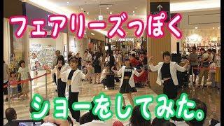 オープニングダンス付き! カバーダンスチーム島根系女子「MAD CATZ」 2...