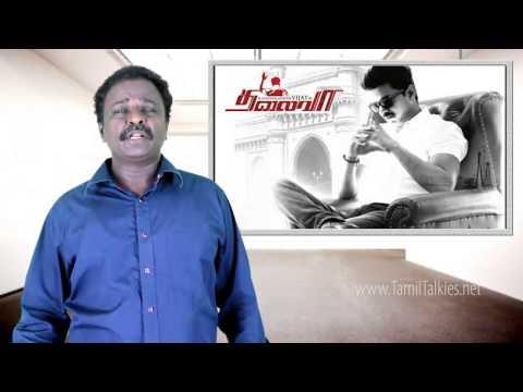Thalaivaa Review - Budget Report, Vijay, Amala Paul, GV Prakash - TamilTalkies