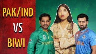 Pakistan/India vs Biwi | Asia Cup Special | MangoBaaz