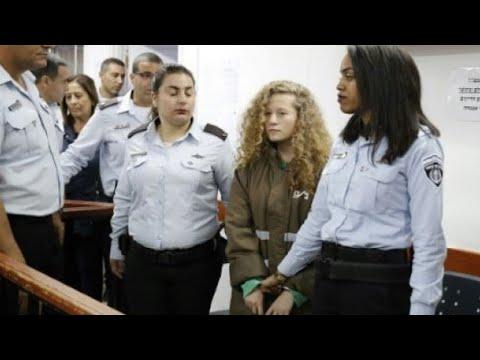 تمديد اعتقال الفتاة الفلسطينية عهد التميمي ليومين إضافيين  - نشر قبل 18 ساعة