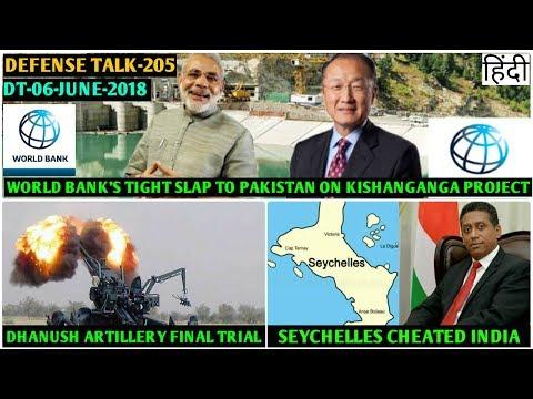 Indian Defence News:Dhanush Final Trial,No Military base in Seychelles,World Bank on Kishanganga Dam