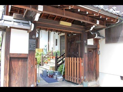 宏山寺 京都 / Kouzan-ji Temple Kyoto / 히로시 산사 교토