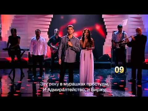 Дмитрий Певцов и Зара - Романс морских офицеров слушать композицию