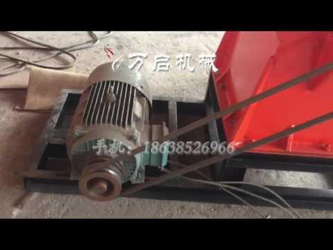500kg/h Small Cans metal crusher, metal shredder
