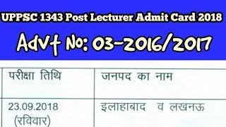 uppsc gic lecturer exam date 2018 Download Admit Card