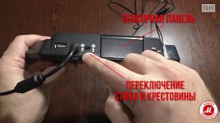 Играем в шутеры на PS4 с контроллером Hori