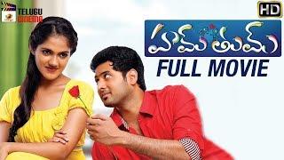 Hum Tum NEW Telugu Full Movie HD | Manish | Simran Choudhary | Ram Bhimana | Mango Telugu Cinema