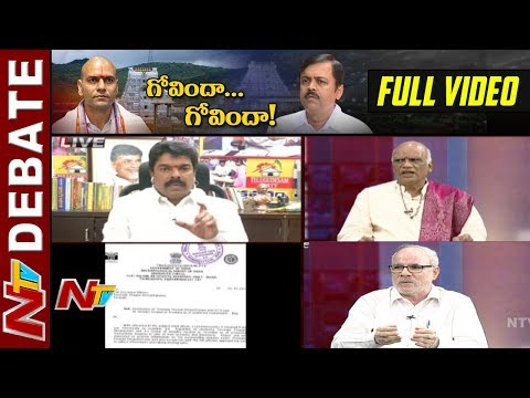 Special Debate On Archaeology Department Decision To Take Over Tirumala Temple | TTD Latest News