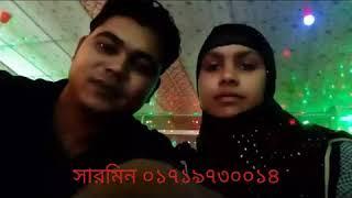 Bangladeshi XXX 2019 বাংলা গান…....…...…….2019