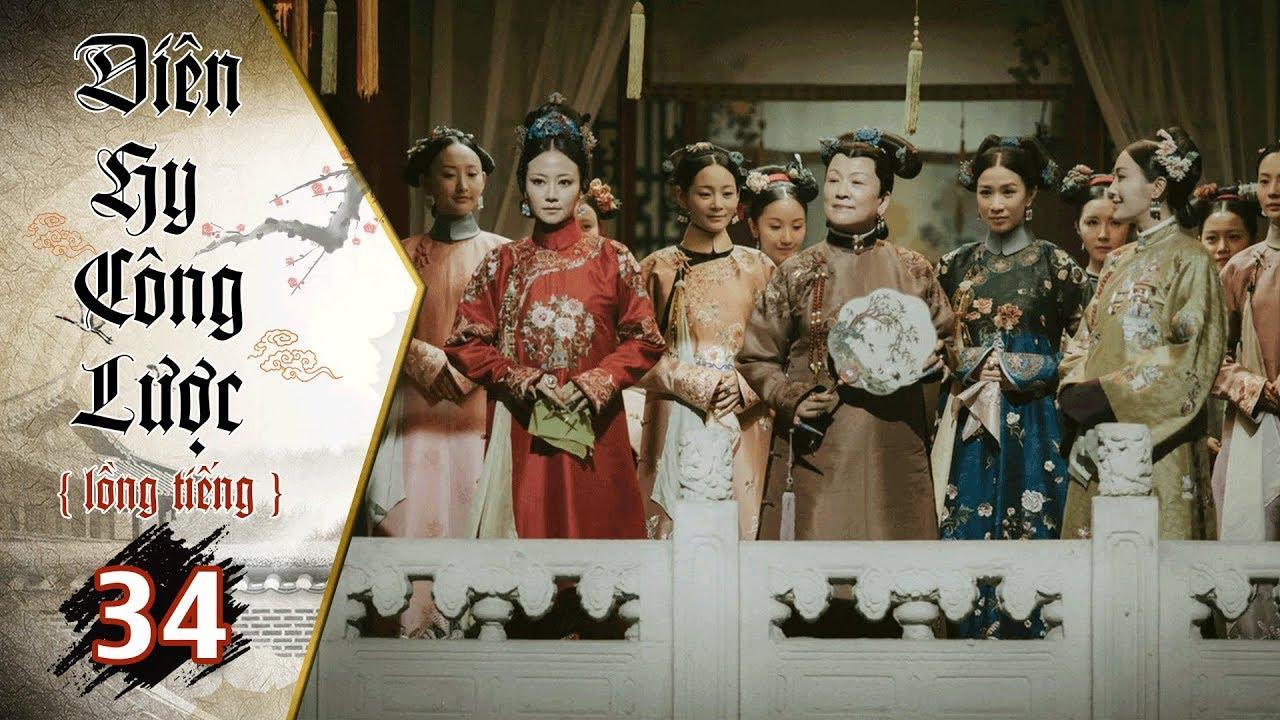image Diên Hy Công Lược - Tập 34 (Lồng Tiếng) | Phim Bộ Trung Quốc Hay Nhất 2018 (17H, thứ 2-6 trên HTV7)