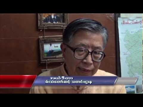 Needs of Ethnic Conference in Myanmar