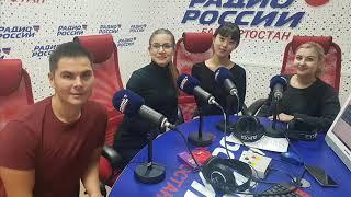 От кино до домино - 16.11.18 Калейдоскоп культурных событий в Уфе