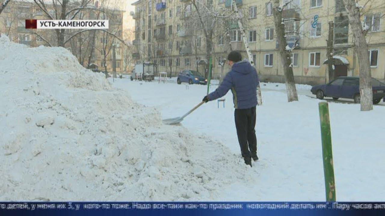 Где взять снег зимой? Жители Усть-Каменгорска разместили необычное объявление