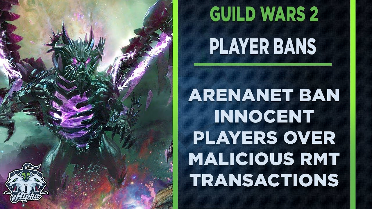 NEWS: ArenaNet Unjust Account Ban for Guild Wars 2 RMT