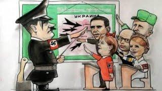 Как российских школьников пугают украинскими фашистами на лекциях Агулова И.В.