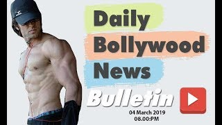 Latest Hindi Entertainment News From Bollywood | Hrithik Roshan | 4 March 2019 | 8:00 PM