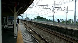 【相鉄 東海道線へ】相鉄12000系試運転 根府川駅到着