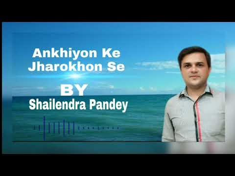 ankhiyon-ke-jharokhon-se-evergreen-beautiful-song-by-shailendra-pandey-and-prashant-samariya