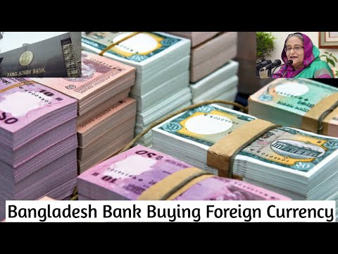 Bangladesh Bank Buying Foreign Currency To Keep Forex  Balance Stable