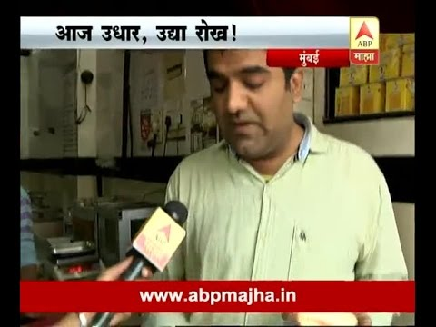 mumbai: shopkeeper,traders give credit to purchase essential