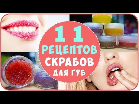 Вопрос: Как избавиться от потрескавшихся губ без бальзама для губ?
