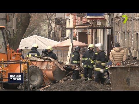 Новости 7 канал Одесса: Знайдено тіла усіх загиблих на Троїцькій, 25, розчищувальні роботи на місці пожежі тривають