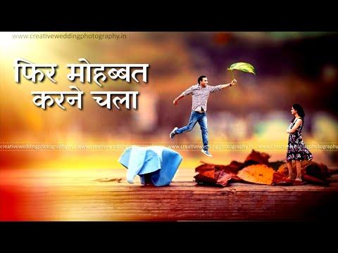#dil-sambhal-ja#status-#song#love-#dsingh#bewafa-#whatsapp-statuswhatsapp-status,-whatsapp-status