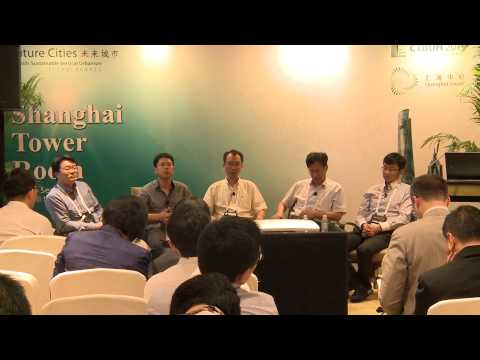 CTBUH 2014 Shanghai Conference - Shanghai Tower Panel Discussion