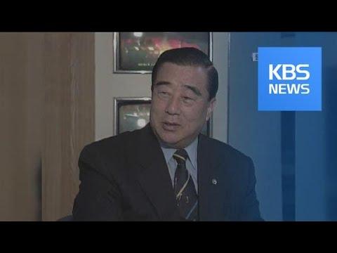원로 스타 아나운서 임택근 씨 별세…향년 88세 / KBS뉴스(News)