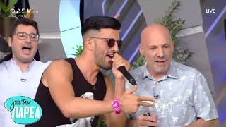 Προκαλώ: Το τραγούδι - σήμα κατατεθέν της εκπομπής «Για Την Παρέα» - 28/6/2019 | OPEN TV