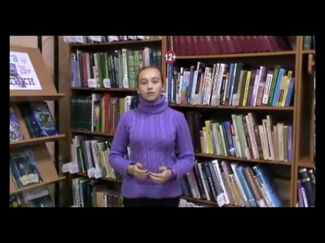"""Изображение предпросмотра прочтения – МаринаЖаворонкина читает произведение «Мне говорят: """"Ты смелый человек""""» Е.А.Евтушенко"""